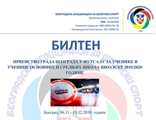 City Championship Bulletin Futsal 2019/2020