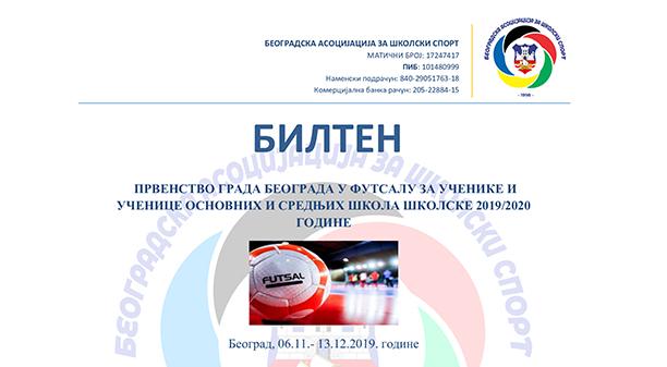 Првенство града Билтен Футсал 2019/2020