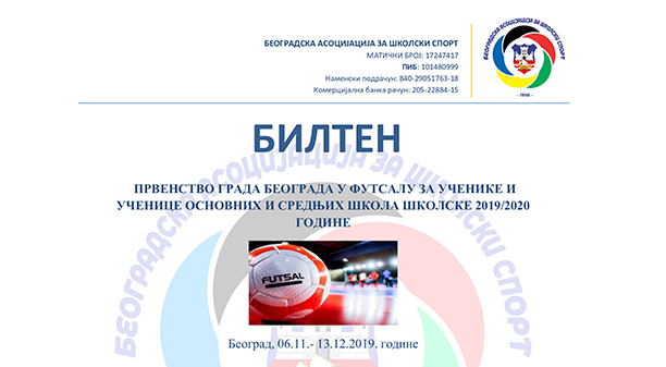 Prvenstvo grada Bilten Futsal 2019/2020