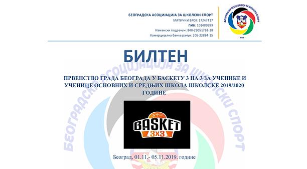Prvenstvo grada Bilten Basket 3na3 2019/2020
