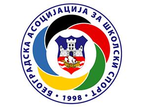 Beogradska asocijacija za skolski sport