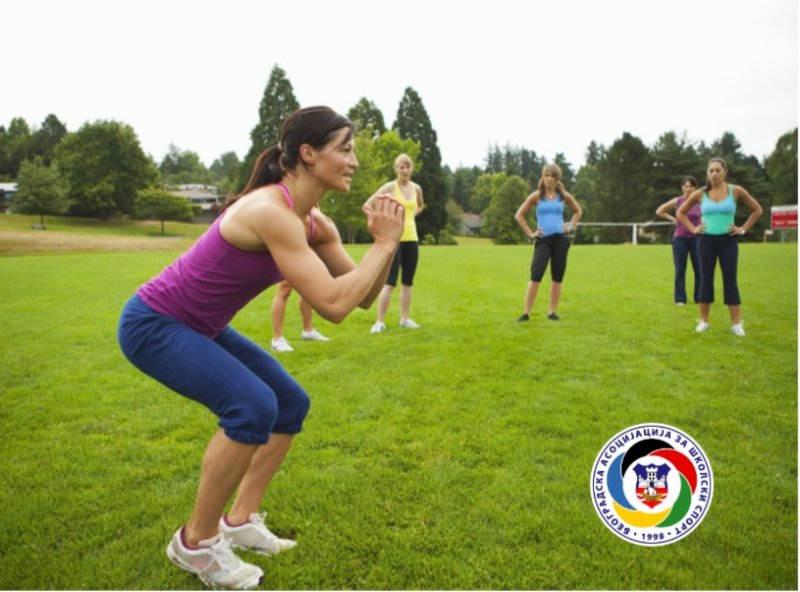 RESPECT SAFEGUARDS – EXERCISE RESPONSIBLY