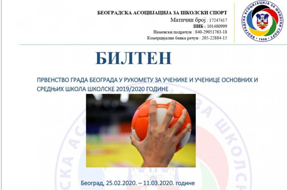 City Championship Bulletin Handball 2020
