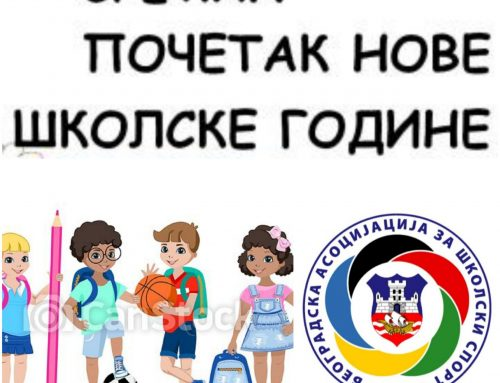WE WISH YOU A HAPPY BEGINNING OF THE NEW SCHOOL YEAR 2021/2022 WITH A LOT OF SPORTS AND SPORTS ACTIVITIES!